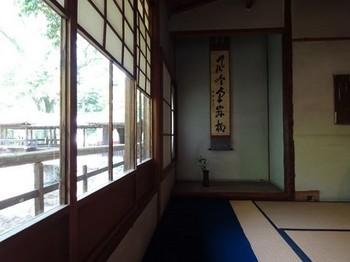 150426揚輝荘④、三賞亭 (コピー).JPG