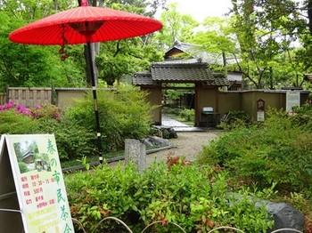 150429鶴舞公園鶴々亭①、春の市民茶会 (コピー).JPG