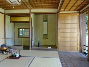 150527知立公園花しょうぶまつり⑨、茶室「池鯉鮒庵」室内 (コピー).JPG