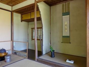 150527知立公園花しょうぶまつり⑩、茶室「池鯉鮒庵」室内 (コピー).JPG
