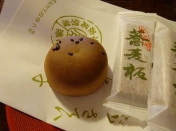 150809本家尾張屋⑤、名物蕎麦餅蕎麦板盛合せ (コピー).JPG