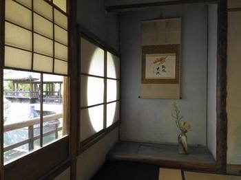 151101揚輝荘北園⑮、茶室「三賞亭」 (コピー).JPG