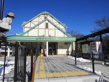 160122山岡駅かんてんかん①、外観 (コピー).JPG