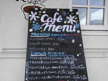 160217クラブハリエジュブリルタン⑩、カフェ・バールの黒板メニュー (コピー).JPG