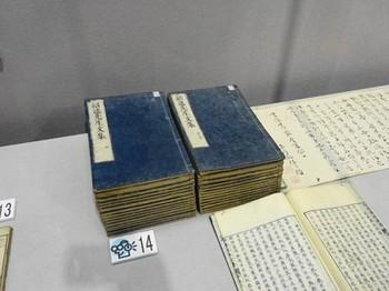 160311西尾市岩瀬文庫⑦ (コピー).JPG