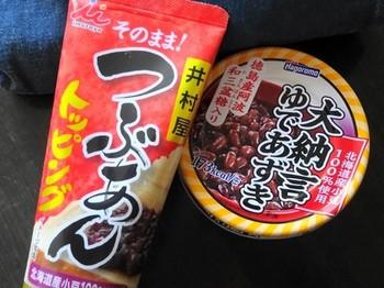 160317井村屋のつぶあんトッピングとはごろもフーズの大納言小豆② (コピー).JPG