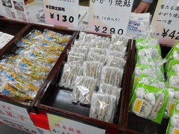160327鮎菓子食べよー博20、奈良屋本店(かがり焼鮎) (コピー).JPG