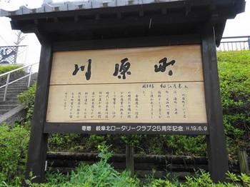 160401川原町② (コピー).JPG