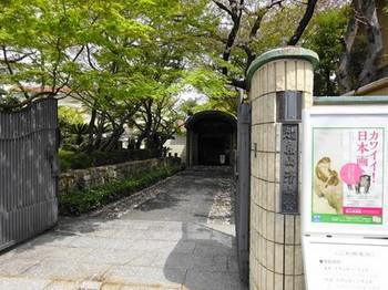 160406桑山美術館①、表門 (コピー).JPG
