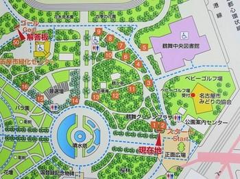 160420鶴舞公園茶室「鶴々亭」⑦ (コピー).JPG