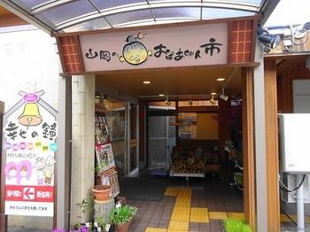 160422道の駅おばあちゃん市・山岡① (コピー).JPG
