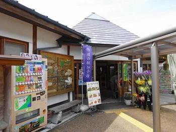 160422道の駅加子母 (コピー).JPG