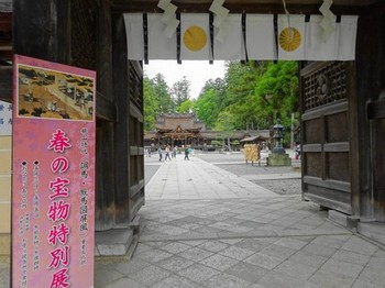 160503多賀大社② (コピー).JPG