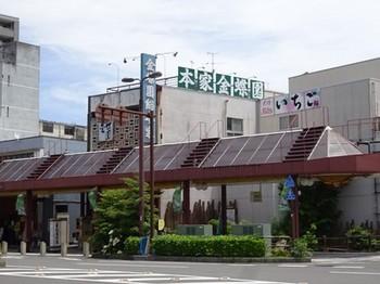 160601本家金蝶園② (コピー).JPG