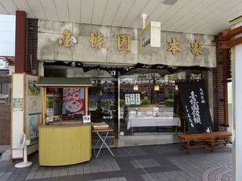 160601本家金蝶園③ (コピー).JPG