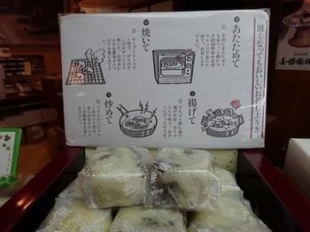 160601本家金蝶園⑪、金蝶園饅頭 (コピー).JPG