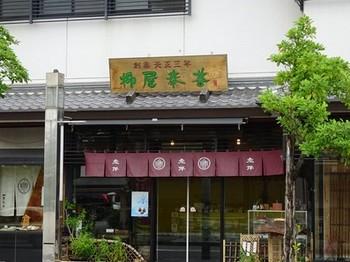 160620柳屋奉善②、外観 (コピー).JPG