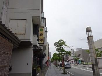 160620柳屋奉善③、外観 (コピー).JPG