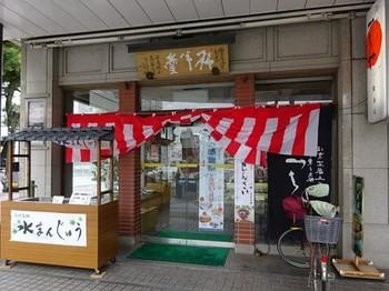 160624つちや大垣駅前店② (コピー).JPG