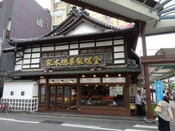160624金蝶園総本家① (コピー).JPG