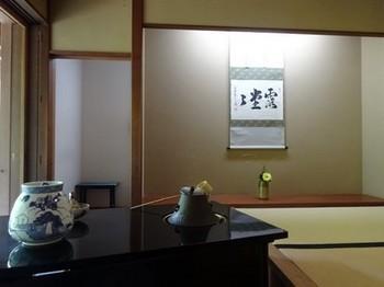 160712浜松市茶室「松韻亭」⑤、立礼席 (コピー).JPG