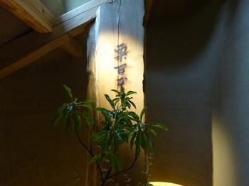 160715ラ コリーナ近江八幡19、カステラショップ「栗百本」 (コピー).JPG