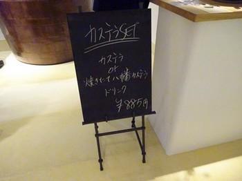 160715ラ コリーナ近江八幡24、栗百本カフェ(黒板メニュー) (コピー).JPG