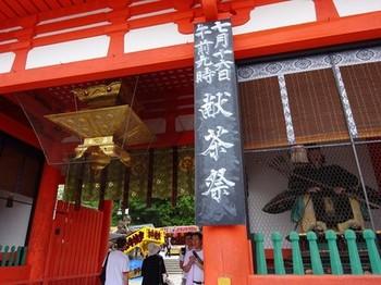 160716八坂神社献茶式02、西楼門 (コピー).JPG