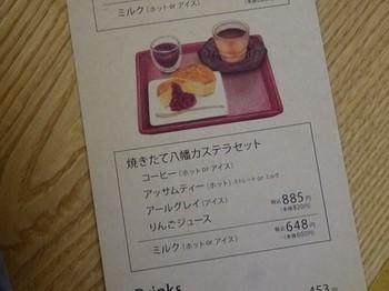 160822ラ コリーナ近江八幡21、栗百本(カフェメニュー) (コピー).JPG