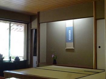 160906浜松市茶室「松韻亭」⑤、立礼席 (コピー).JPG