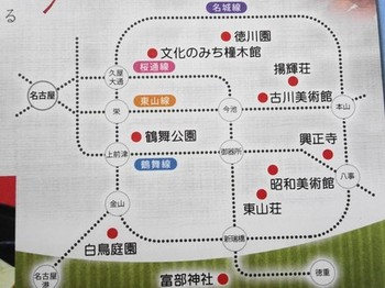 160910お茶会スタンプラリー2016秋②、チラシ (コピー).JPG