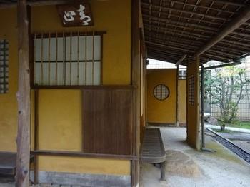 160916桑山美術館⑨、小間「青山」 (コピー).JPG