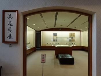 160916桑山美術館⑩、一階展示室 (コピー).JPG