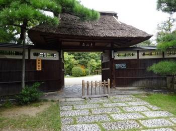 161014東山荘②、正門 (コピー).JPG