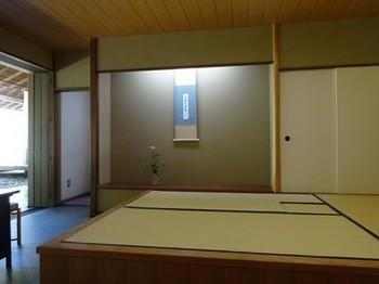 161026浜松市茶室「松韻亭」④、立礼席 (コピー).JPG