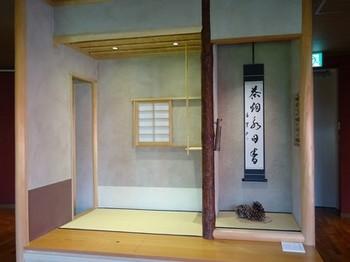 161029とうしん学びの丘エール⑩、立礼席 (コピー).JPG