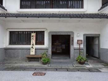 161030足助、和菓子食べあるきと旧家めぐり20、中馬館 (コピー).JPG