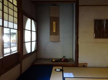 161106揚輝荘秋のお茶会⑦、茶室「三賞亭」(床の間) (コピー).JPG