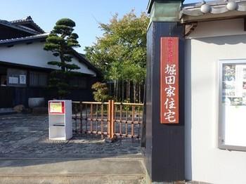 161106津島探訪お茶室ロード26、堀田家住宅 (コピー).JPG