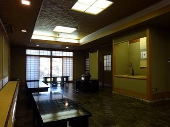 161111岐阜公園⑧、茶室「華松軒」(立礼席) (コピー).JPG