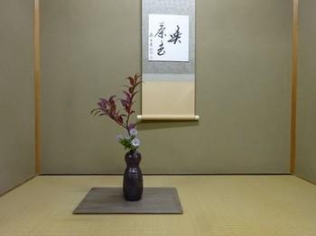 161111岐阜公園⑩、茶室「華松軒」 (コピー).JPG