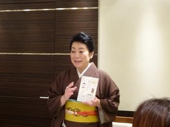 161116和の美人度アップ講座04 (コピー).JPG