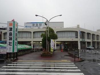 161119津島探訪商いのまちめぐり01、津島駅(スタート) (コピー).JPG