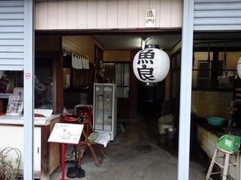 161119津島探訪商いのまちめぐり03、川魚屋(魚良) (コピー).JPG