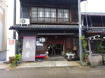 161119津島探訪商いのまちめぐり07、糀屋 (コピー).JPG
