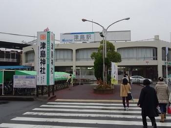 161119津島探訪商いのまちめぐり26、津島駅(ゴール) (コピー).JPG
