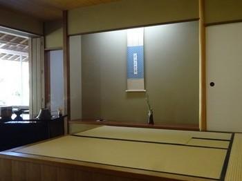 161122浜松市茶室「松韻亭」⑤、立礼席 (コピー).JPG