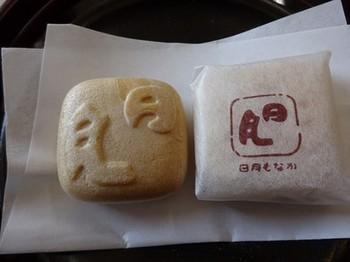161125足助めぐり30、川村屋本店(日月もなか) (コピー).JPG