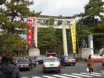 161201北野天満宮献茶祭01、一の鳥居 (コピー).JPG