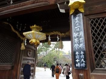 161201北野天満宮献茶祭03、楼門 (コピー).JPG